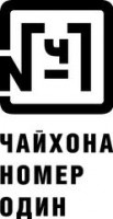 Логотип (торговая марка) «Чайхона №1» Братьев Васильчук