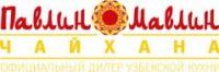 Логотип (торговая марка) Чайхана Павлин Мавлин