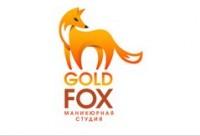 Логотип (торговая марка) Gold Fox studio