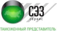 Логотип (торговая марка) ОООСЭЗ-Сервис
