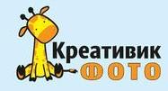 Логотип (торговая марка) Креативик Фото