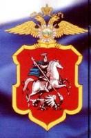 Логотип (торговая марка) Гос. корп. 2-ой оперативный полк полиции ГУ МВД России по г. Москве