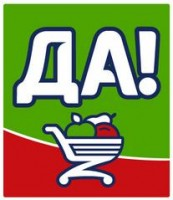 Логотип (торговая марка) ОООФреш Маркет