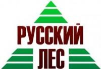 Логотип (торговая марка) Русский Лес