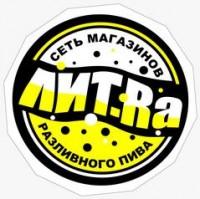 Логотип (торговая марка) Сеть магазинов Лит.Ра и Хмель Солод