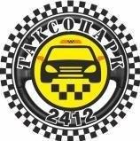 Логотип (торговая марка) ООО ТАКСОПАРК 2412
