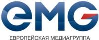 Логотип (торговая марка) Европейская медиагруппа (ЕМГ)