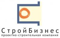 Логотип (торговая марка) ОООСтройБизнес
