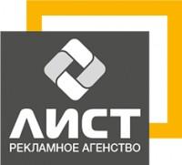 Логотип (торговая марка) ИП Бабков Андрей Юрьевич