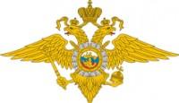 Логотип (торговая марка) УМВД России по Калининскому району г. СПб