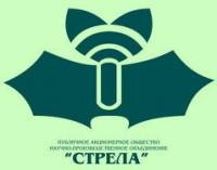 Логотип (торговая марка) ПАОНПО «Стрела»