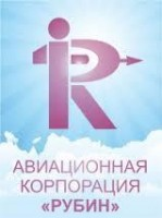 Логотип (торговая марка) ПАОАвиационная корпорация Рубин
