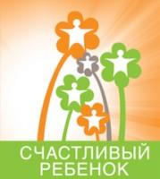 Логотип (торговая марка) ОООСчастливый Ребенок, Монтессори-Центр