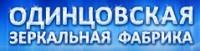 """Одинцовская зеркальная фабрика - официальный логотип, бренд, торговая марка компании (фирмы, организации, ИП) """"Одинцовская зеркальная фабрика"""" на официальном сайте отзывов сотрудников о работодателях www.Employment-Services.ru/reviews/"""