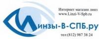 Логотип (торговая марка) Линзы-В-СПБ.ру