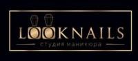 Логотип (торговая марка) LookNails