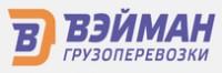 Логотип (торговая марка) ОООТЯГАЧ сервис