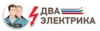 Логотип (торговая марка) ООО ТехноСтройЭнерго