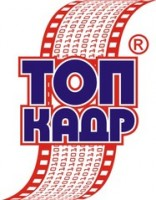 Логотип (торговая марка) ТОП-кадр