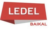 """ООО Ледел-Байкал - официальный логотип, бренд, торговая марка компании (фирмы, организации, ИП) """"ООО Ледел-Байкал"""" на официальном сайте отзывов сотрудников о работодателях www.RABOTKA.com.ru/reviews/"""