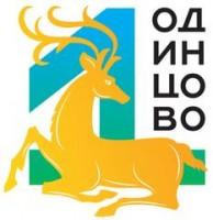 Логотип (торговая марка) Администрация Одинцовского городского округа Московской области