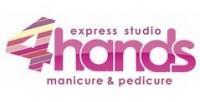Логотип (торговая марка) ООО Экспресс