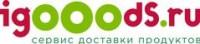 Логотип (торговая марка) igooods
