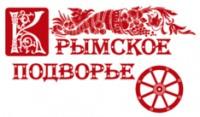 Логотип (торговая марка) ОООКрымское Подворье