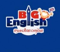 Логотип (торговая марка) BiG English