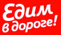 Логотип (торговая марка) ООО ТрассаИнвест