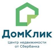 Логотип (торговая марка) ДомКлик