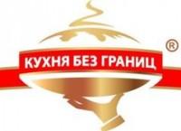 Логотип (торговая марка) Торговый Дом Кухня без границ
