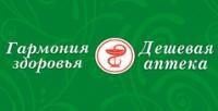 Логотип (торговая марка) Гармония Здоровья