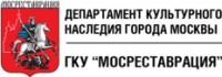 Логотип (торговая марка) ГКУ Мосреставрация
