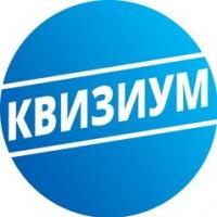 Логотип (торговая марка) Квизиум
