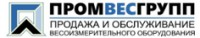 Логотип (торговая марка) ОООПромвесгрупп