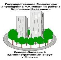 Логотип (торговая марка) ГБУ Жилищник района Хорошево-Мневники