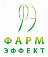 Логотип (торговая марка) ООО Фарм-Эффект