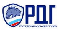 Логотип (торговая марка) Российская доставка грузов (РДГ)