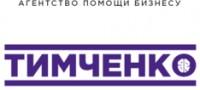 Логотип (торговая марка) ОООБизнес Трамплин