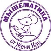 Логотип (торговая марка) ИПСтепанова Е.А