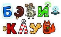 Логотип (торговая марка) Бэби-клуб ЖК Оазис, Новосибирск