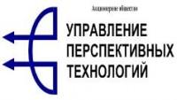 Логотип (торговая марка) АОУправление перспективных технологий