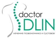 Логотип (торговая марка) Клиника лечения позвоночника и суставов доктора Длина