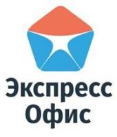 Логотип (торговая марка) ОООЭкспресс офис Юг
