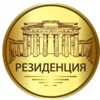Логотип (торговая марка) ОООРезиденция