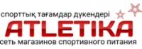 Логотип (торговая марка) ИП Каратаев Б.Е.