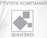 Логотип (торговая марка) АОГК ШАНЭКО