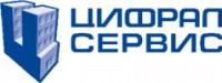 Логотип (торговая марка) Цифрал-Сервис