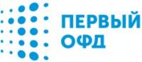 Логотип (торговая марка) Первый ОФД